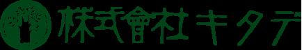 株式会社キタデ